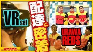 浦和レッズの柏木陽介、森脇良太、長澤和輝の3選手が29日、同クラブとト...