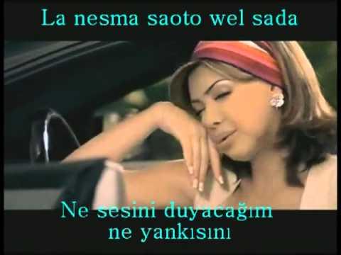 aghla el habayeb nawal zoghbi