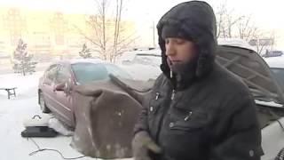 видео Отогрев авто в Новосибирске