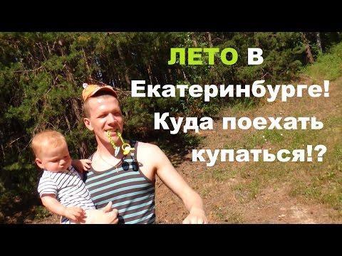 Иваново Озеро — Эко - ivanovo-