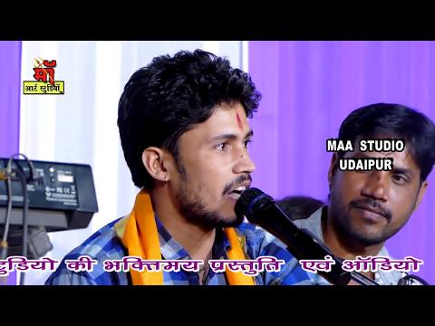 Airport Pe Di Khi  New Dj Song Singer - Gokul Sharma (Rajasthani Songs)