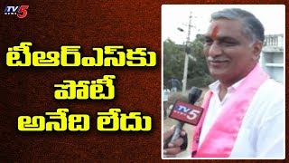 Minister Harish Rao Election Campaign in Sangareddy | Municipal Elections | TV5