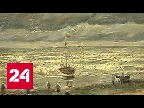 В музей Амстердама вернули две картины Ван Гога, украденные 14 лет назад