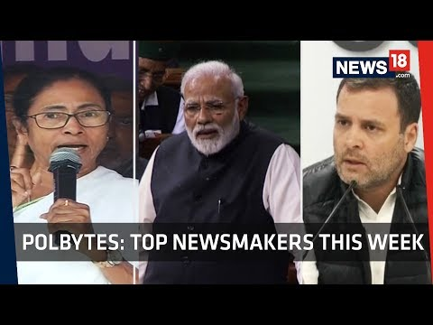 Polbytes | Top Newsmakers This Week Mp3