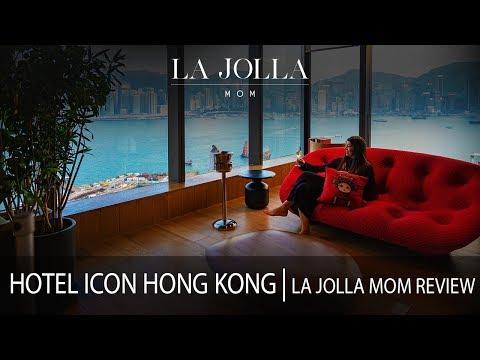 hotel-icon-hong-kong-|-la-jolla-mom-review