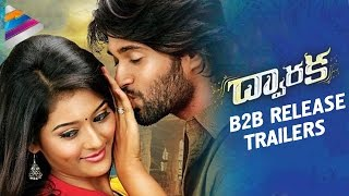 Dwaraka Movie Back 2 Back Latest Release Trailers | Vijay Devarakonda | Pooja | Telugu Filmnagar