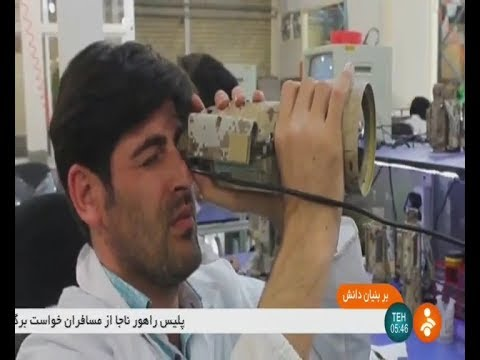 Iran Rayan Roshd Afzar co. made Military Infrared Night vision camera devices دوربين حرارتي