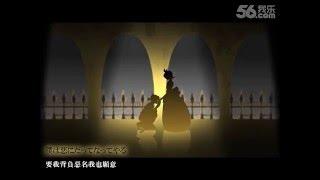 {小緣翻唱}-惡之召使 thumbnail