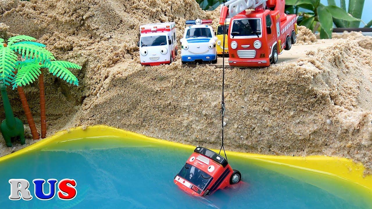 Тайо автобус падает в реку! Тайо быть осторожен. Пожарная машина. Полицейская машина. скорая помощь
