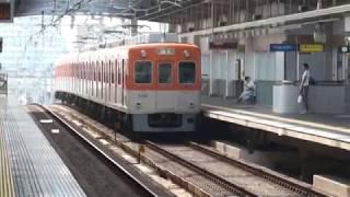 阪神の異端編成8523F