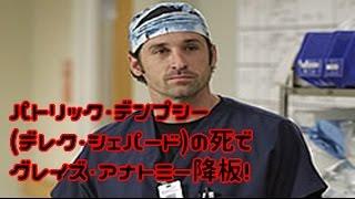 グレイズ・アナトミー シーズン12 第23話