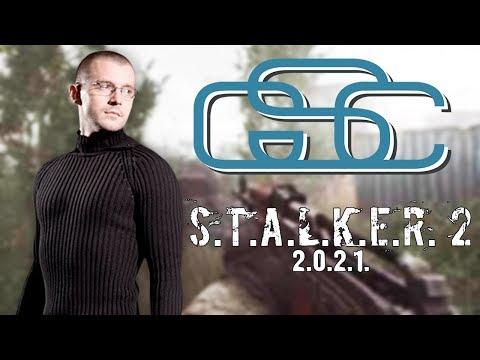 GSC GAME WORLD АНОНСИРОВАЛИ STALKER 2. ДОЖДАЛИСЬ! thumbnail
