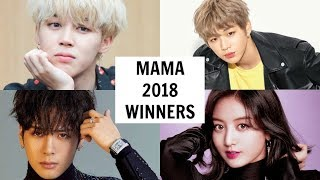 MAMA AWARDS 2018 WINNERS