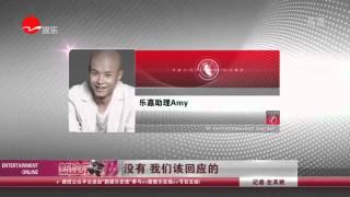 《看看星闻》: 乐嘉已离婚? 两岁小女儿曝光Kankan News【SMG新闻超清版】