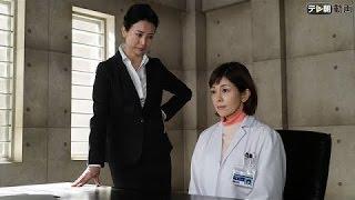 マリコ(沢口靖子)は、ある法医学の鑑定書を手にした芝美紀江監察官(...