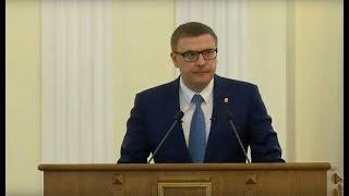 Алексей Текслер выступил в Законодательном Собрании