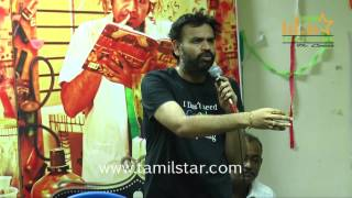 Maanga Press Meet