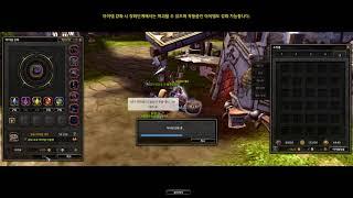 [KDN] Dragon Nest calypse 칼립스 강화 러쉬 (2)