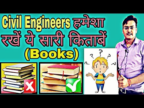 Best Books For Civil Engineering    Important Books For Civil Engineering    Er. Amit Soni    Hindi