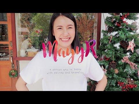 """""""เสื้อเพื่อน้อง""""   MayyR - วันที่ 14 Dec 2018"""