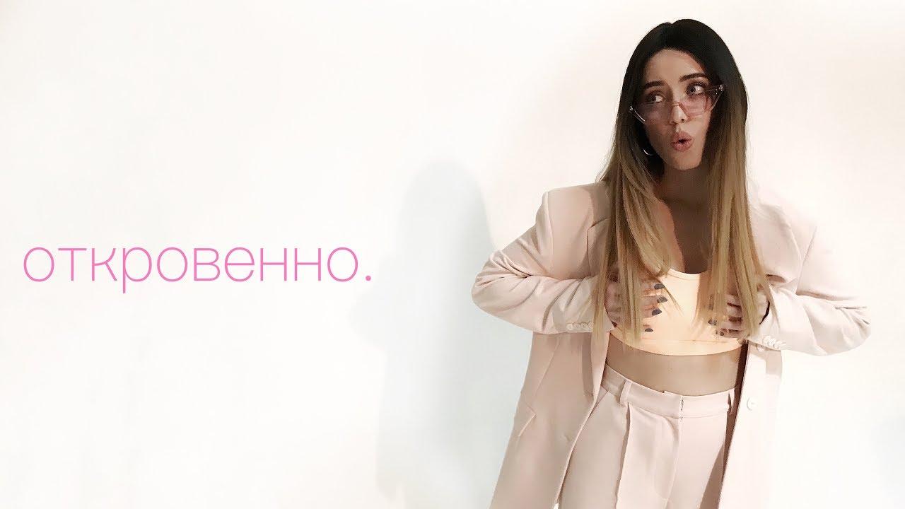 Голая Алиса Лозовская Видео