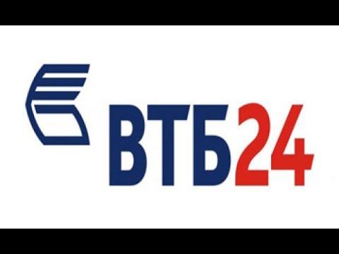 Лидером по привлечению средств населения среди банков остается ВТБ24