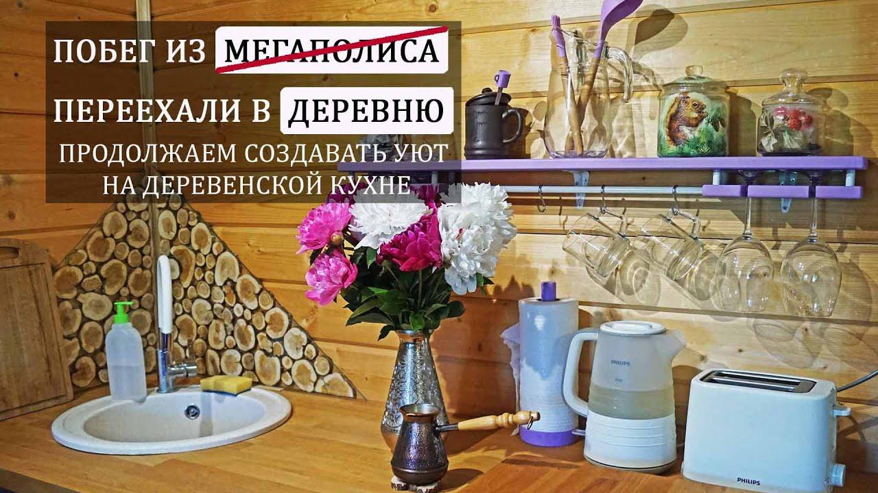 Кухонная полка из деревянных обрезков своими руками.