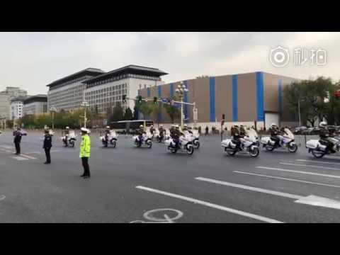 President Trump's Motorcade in Beijing
