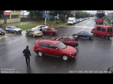 Утреннее ДТП на Селиваново в Киржаче 28.08.2017 г.