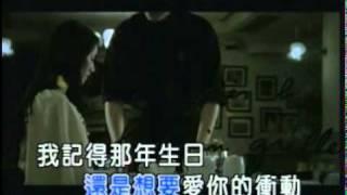 KTV古巨基 勁歌金曲2情歌王
