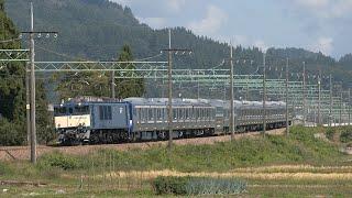 甲種輸送/配給/廃車回送等 2020年8月-10月