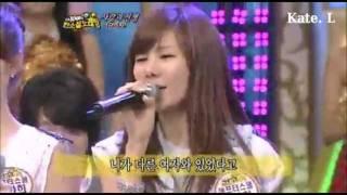 [Video Cut] Jung Ah (After School) singing