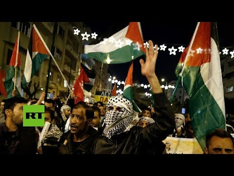 """EE.UU. crea inestabilidad regional y hostilidad hacia Israel"""