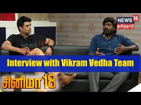 Interview with Vikram Vedha Team | Vijay Sethupathi | Madhavan | Cinema 18 | News18 Tamil Nadu