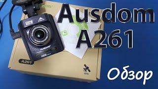 AUSDOM A261 : видеорегистратор премиум-класса - Обзор(Купить можно тут: http://goo.gl/7gU2xO Купон для скидки :