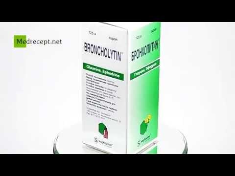 Медрецепт - Бронхолитин сироп 125 г