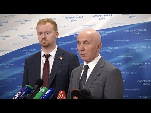 видео: Ю.П. Синельщиков и Д.А. Парфенов выступили перед журналистами в Госдуме