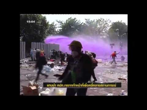 Raw: Thailand Protests Disrupt Elections Preps
