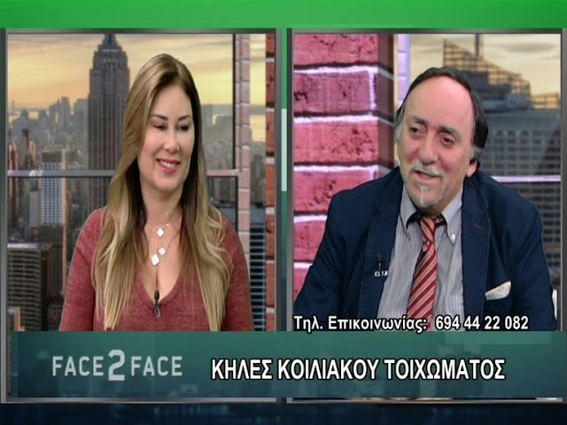 FACE TO FACE TV SHOW 469
