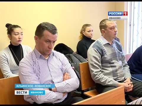 Суд над тейковскими полицейскими СЮЖЕТ от 29.11.16