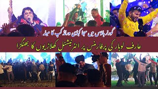 Kabaddi World Cup Ceremony Celebration Arif Lohar Jugni Song Indian Team Bhangra