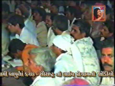 Part -5   Lafra-Kutch   Param Pujya Shri Narayan Swami, Shri Laxman Barot   9-4-1995