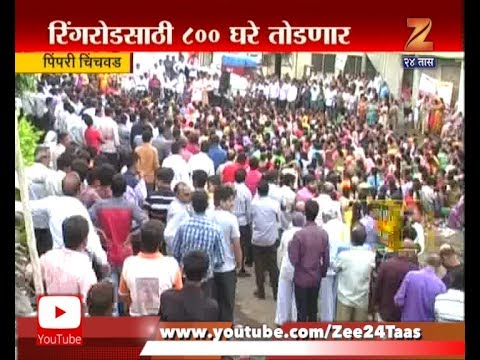 Pimpri Chinchwad | Illegal Construction Demolation Drive For Ringroad People Angry