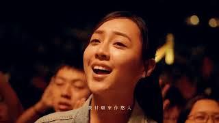 MayDay五月天 -憨人 成軍23年紀念版