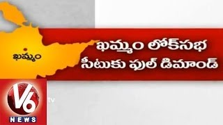 Full Demand For Khammam Loksabha Seat