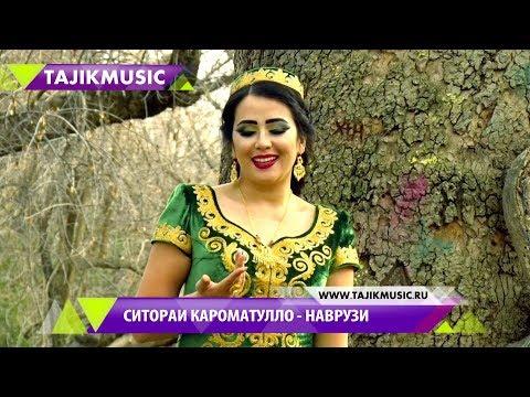 Ситораи Кароматулло - Навруз муборак