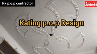 Kating p o p Design / Rk p.o.p contractor