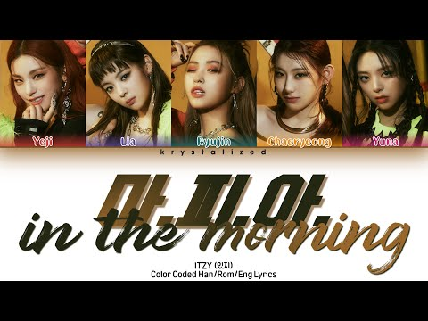 ITZY (있지) - MAFIA In the morning [Color Coded HAN/ROM/ENG Lyrics] indir
