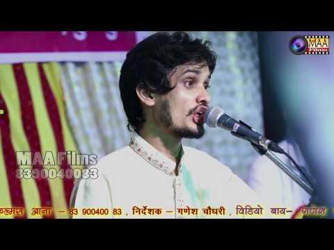 Rakesh sharma super HIT Bhajan |शास्त्रीय संगीत | Shastriya Sangeet | MAA Films[AANA] 8390040083