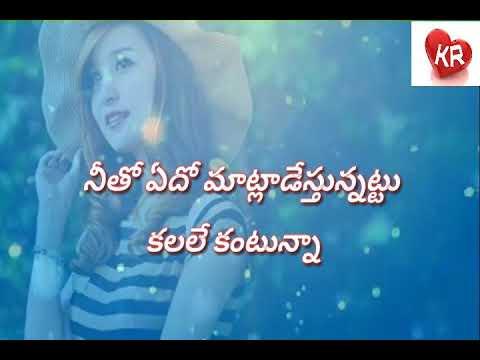 Gunde Lopallo Nee Chitram Dachesi Song || Telugu Whatsapp Status